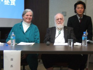 Don Luckey (Beard) symposium on radiation hormesis in Yokohama